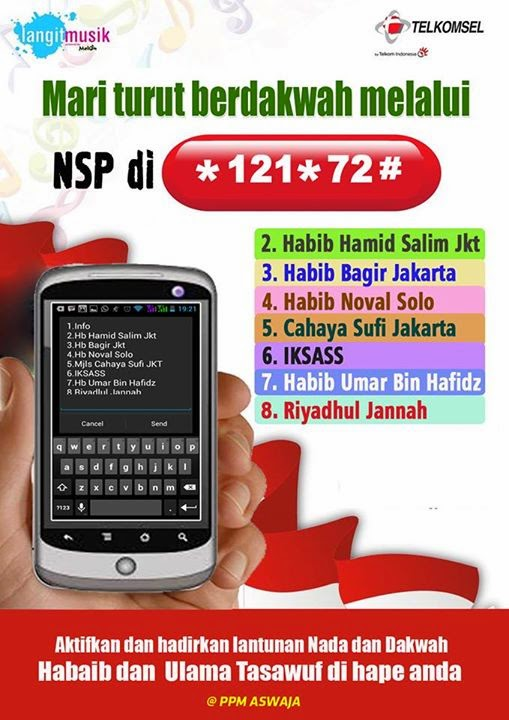 NSP Islami