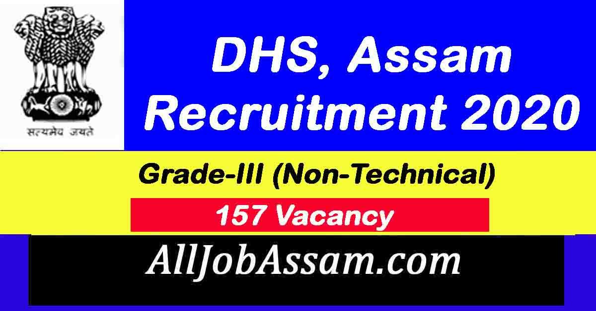 DHS, Assam Grade-III (Non-Technical) Recruitment 2020
