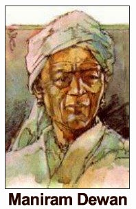 Assam Topix Blog: Maniram Dewan – An Indian freedom fighter