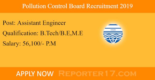Job : मध्य प्रदेश प्रदूषण नियंत्रण बोर्ड (MPPCB) में भर्ती In 2019 - 22 Posts In Assistant Engineer, Scientist