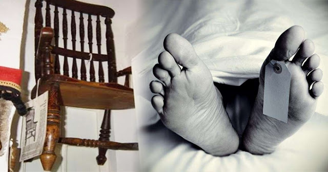 इस कुर्सी पर बैठने वाले की हो जाती है मौत, जानिए रहस्य