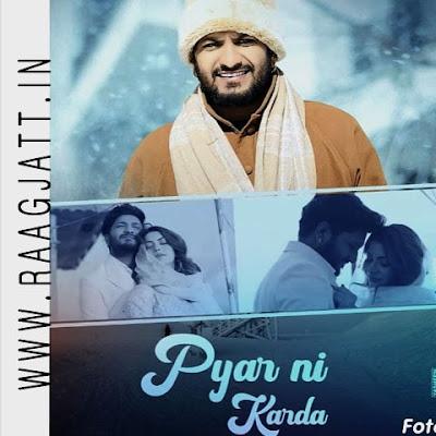 Pyar Ni Karda by G Khan lyrics