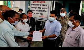 मध्यप्रदेश पंचायत एवं ग्रामीण विकास विभाग ने मांगों को लेकर मुख्यमंत्री के नाम कलेक्टर को सौंपा ज्ञापन