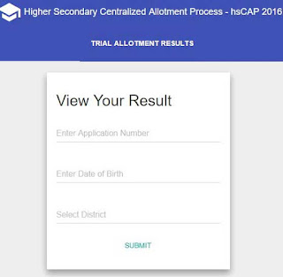 http://www.keralaplusoneallotmentresult2015.com/2016/06/kerala-HSCAP-plus-one-1-trial-allotment-result-2016.html