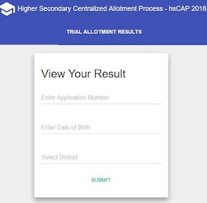 Kerala Plus One Trial Allotment Result Published Today 12/06/2016 @ HSCAP