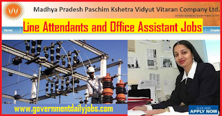 MPPKVVCL Recruitment 2018 for 661 Line Attendant & Office Asst. Gr-III