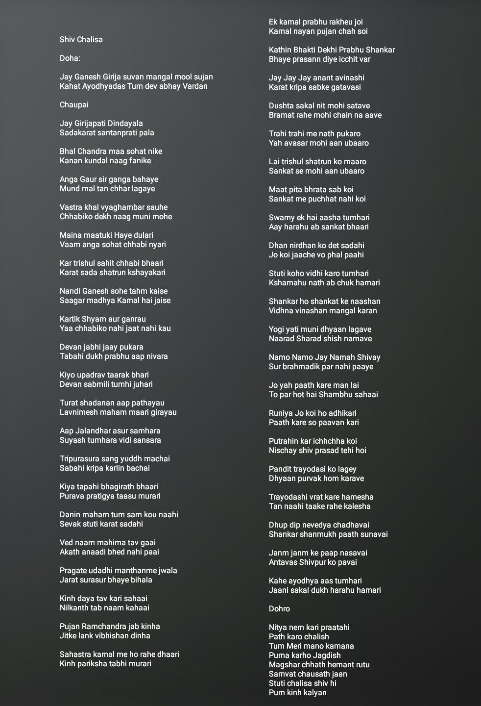 Shiv chalisa - With Lyrics, Benefits, and PDF - Doshi Dhrumit