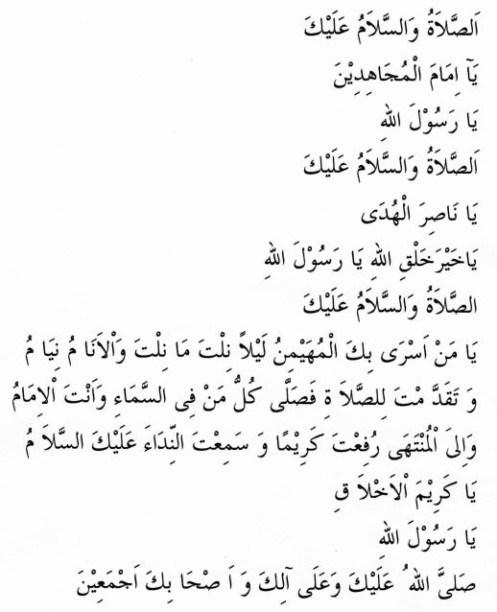 Asal-Usul Dan Bacaan Shalawat Tarhim Lengkap Arab, Latin Dan Terjemahnya