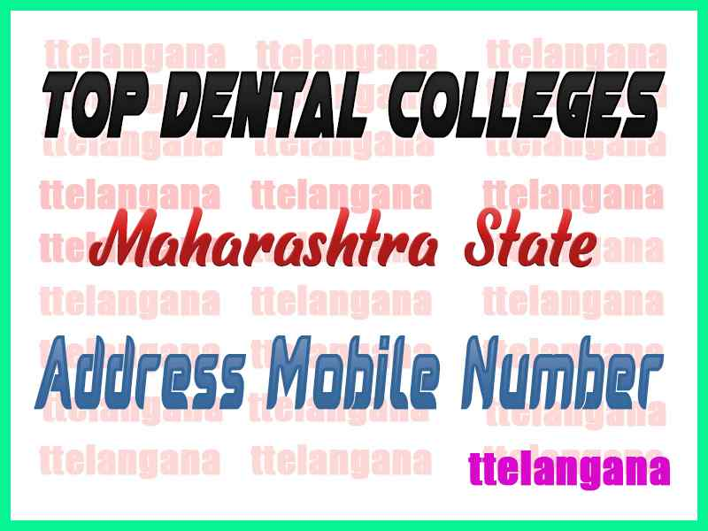 Top Dental Colleges in Maharashtra