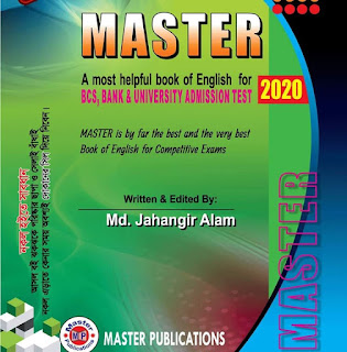 Master's Full Book PDF By Jahangir Alam