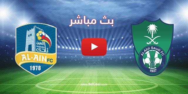 موعد مباراة العين السعودي والأهلي السعودي بث مباشر بتاريخ 07-11-2020 الدوري السعودي