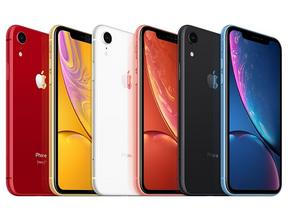 Yang Harus Diperhatikan Sebelum Membeli iPhone XR