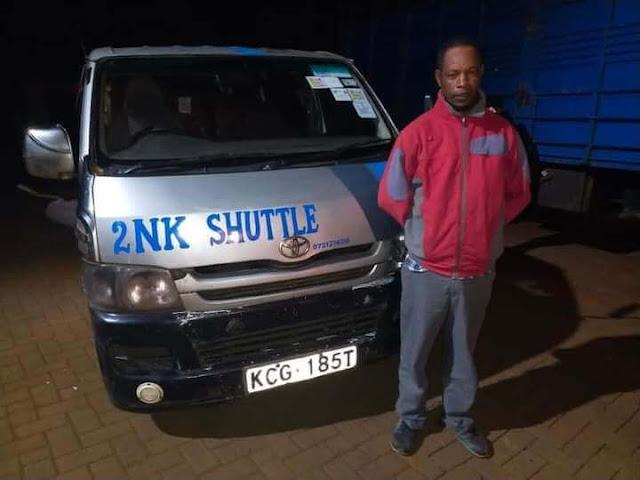 Mr Washington Kamau Nderitu photo