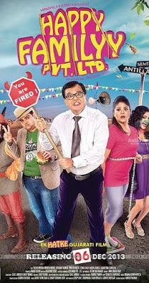 Happy Family Pvt Ltd 2013 Full Gujarati Movie Download