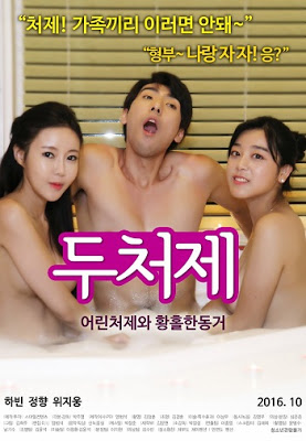 Two Sisters-In-Law Full Korea 18+ Adult Movie Online Free
