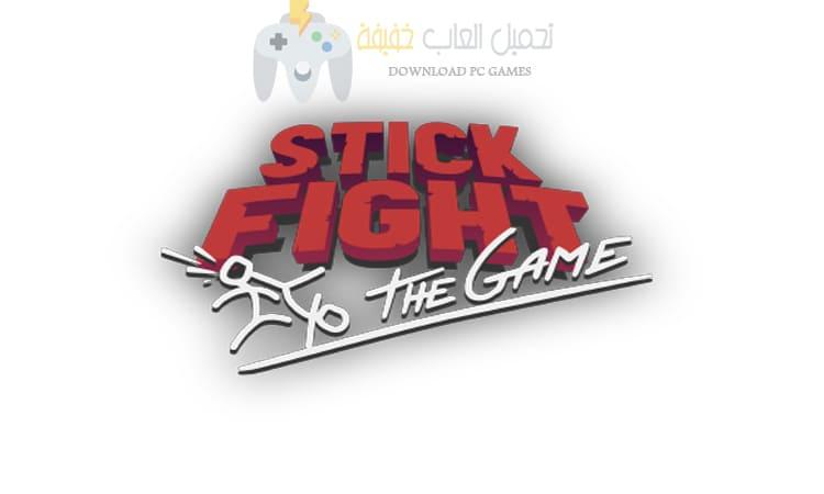 تحميل لعبة Stick Fight للكمبيوتر برابط مباشر