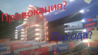 Эвакуация болельщиков с FIFA Fan Fest Nizhny Novgorod (часть 2)