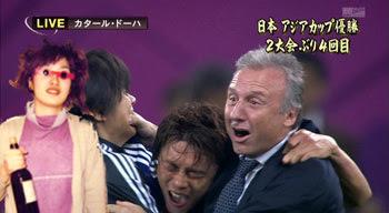 祝アジアカップ日本優勝