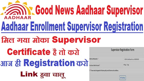 aadhar center online registration