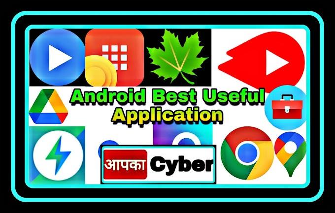 पुरी दुनिया का सबसे अच्छा ऐप कौन सा है    Most Useful Google App 2021 - ApkaCyber