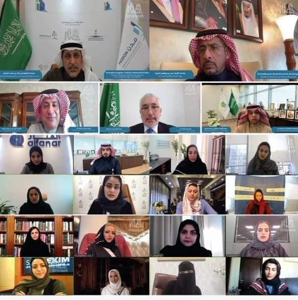 السعودية تسدل الستار علي فعاليات مؤتمر سيدات الصناعة