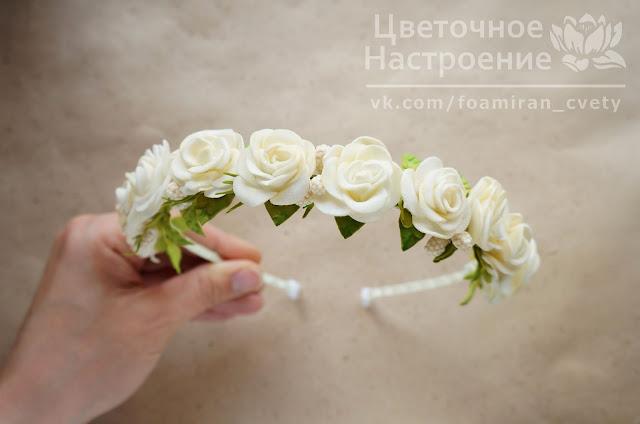 свадебный ободок с розочками