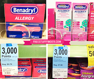 benadryl coupons
