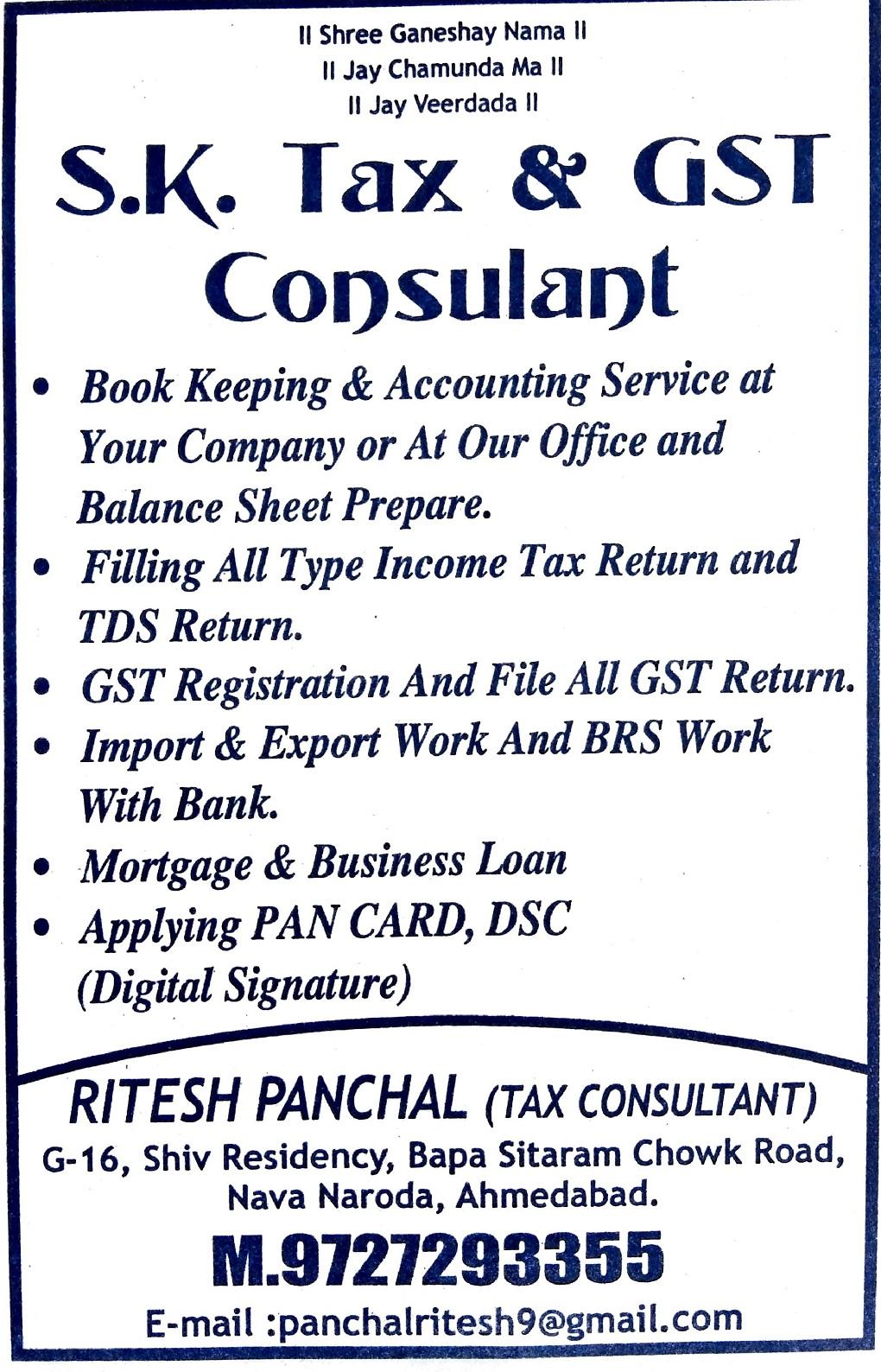 S.K. Tax & GST Consulant - 9727293355 Ritesh Panchal