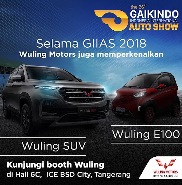 promo wuling on giias2018
