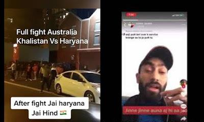 Hariyana vs khalistanis: Hariyanvis teach a big lession to khalistanis in australia