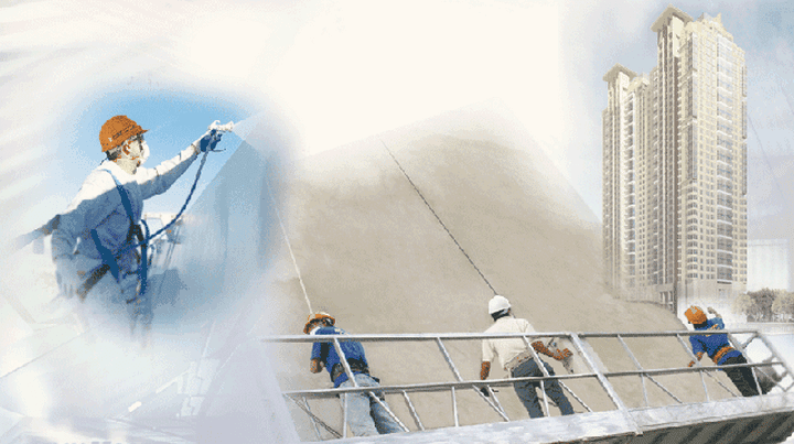 Causes of seepage and effective waterproofing methods