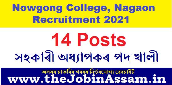 Nowgong College, Nagaon Recruitment 2021