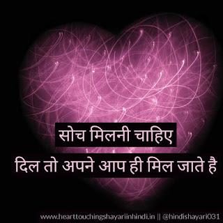 Best Pyar Shayari ( प्यार शायरी ) Romantic Pyar Ki Shayari 2020