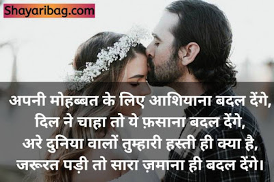Attitude Shayari In Hindi For Love Boy