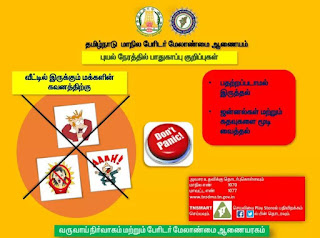 Nivar Safety Measure for all people