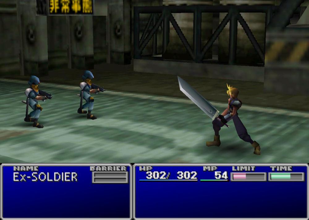 3: Final Fantasy VII (1997) (ファイナルファンタジーVII)