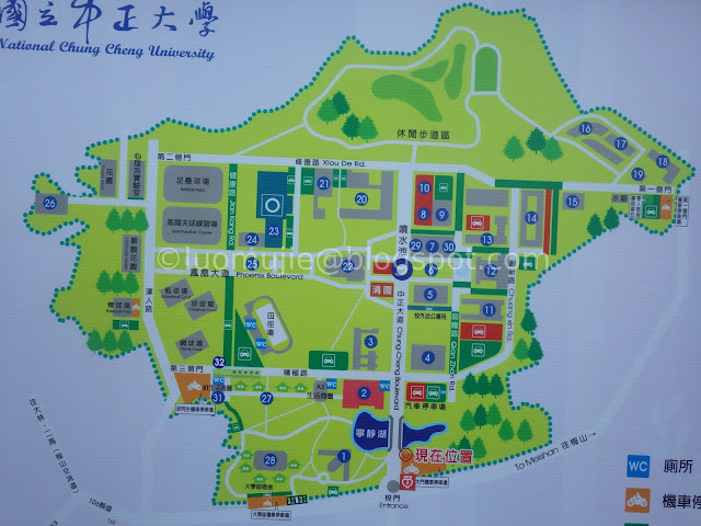 Meteor Garden (流星花園) real-life university - National Chung Cheng ...