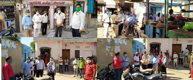 मकराना विधायक रूपा राम जी मुरावतिया के साथ आज मार्केट का भ्रमण किया व व्यापारियों को कहा बिना डरे आप व्यापार करें वह कोविड-19 के कुछ निर्देश भी दिए