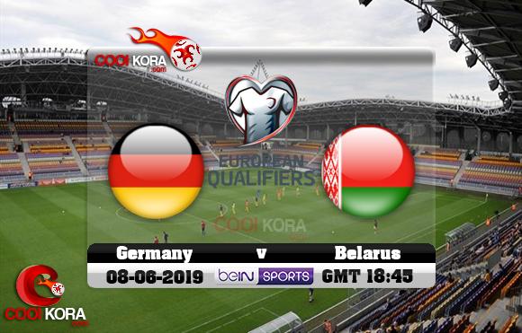 مشاهدة مباراة بيلاروسيا وألمانيا اليوم 8-6-2019 تصفيات يورو 2020