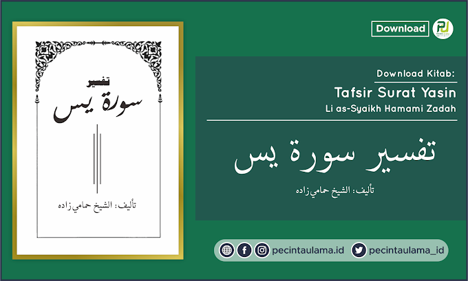 Download Kitab Tafsir Surat Yasin Hamami