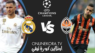 مشاهدة مباراة شاختار دونيتسك  وريال مدريد بث مباشر اليوم 01-12-2020  في دوري أبطال أوروبا