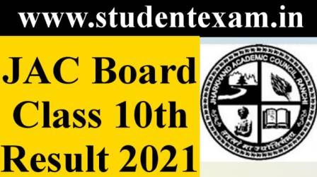 JAC (Jharkhand Board) Class 10th Result 2021 Check Details