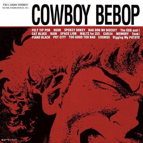 COWBOY BEBOP Original Soundtrack [FLAC 24bit   MP3 320 / WEB]