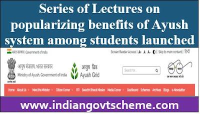 Series of Lectures on popularizing benefits