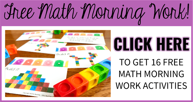 Free Math Morning Work