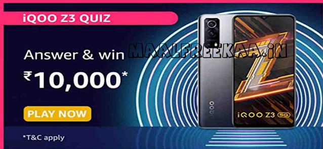 Amazon iQOO Z3 Contest Win Prizes