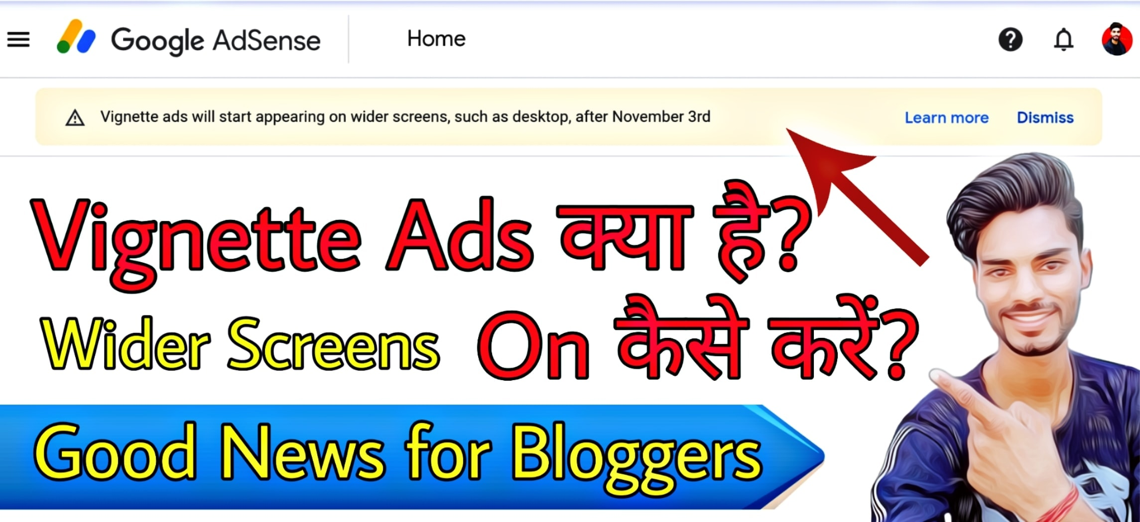 Google AdSense Vignette ads to Show on Wider Screens from 3 November 2020