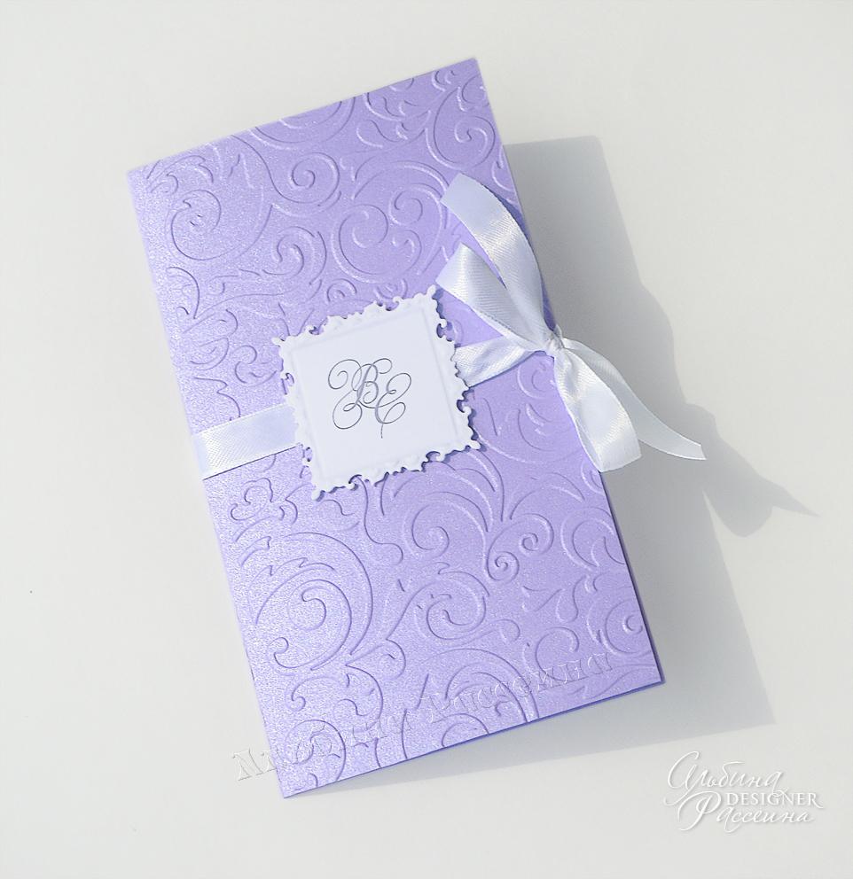 Напечатать приглашения на свадьбу нижний новгород, мужчин для