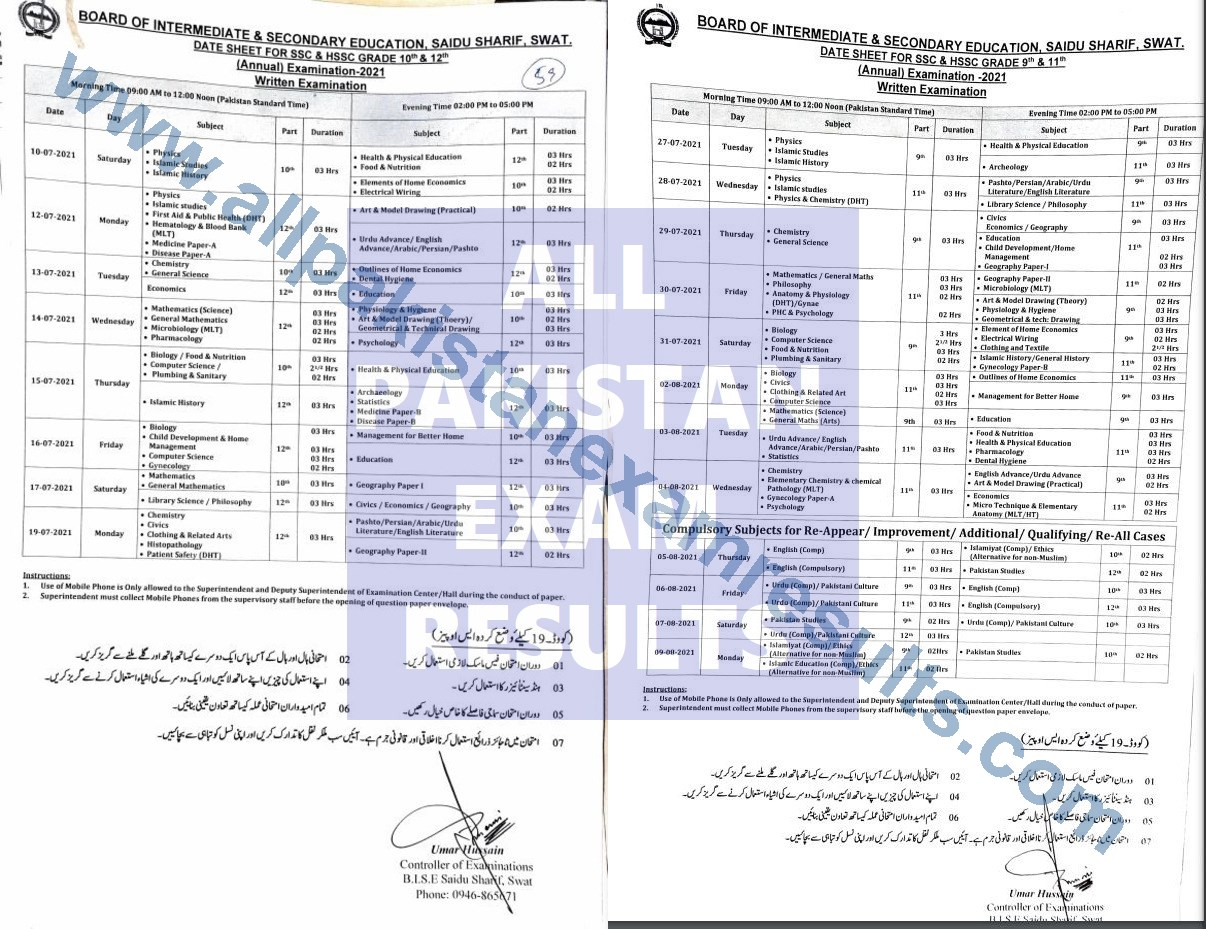 BISE Swat Date Sheet For SSC & HSSC 2021 Annual Exam