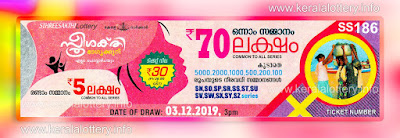 "KeralaLottery.info, ""kerala lottery result 03.12.2019 sthree sakthi ss 186"" 3th December 2019 result, kerala lottery, kl result,  yesterday lottery results, lotteries results, keralalotteries, kerala lottery, keralalotteryresult, kerala lottery result, kerala lottery result live, kerala lottery today, kerala lottery result today, kerala lottery results today, today kerala lottery result, 3 12 2019, 3.12.2019, kerala lottery result 03-12-2019, sthree sakthi lottery results, kerala lottery result today sthree sakthi, sthree sakthi lottery result, kerala lottery result sthree sakthi today, kerala lottery sthree sakthi today result, sthree sakthi kerala lottery result, sthree sakthi lottery ss 186 results 3-12-2019, sthree sakthi lottery ss 186, live sthree sakthi lottery ss-186, sthree sakthi lottery, 3/12/2019 kerala lottery today result sthree sakthi, 03/12/2019 sthree sakthi lottery ss-186, today sthree sakthi lottery result, sthree sakthi lottery today result, sthree sakthi lottery results today, today kerala lottery result sthree sakthi, kerala lottery results today sthree sakthi, sthree sakthi lottery today, today lottery result sthree sakthi, sthree sakthi lottery result today, kerala lottery result live, kerala lottery bumper result, kerala lottery result yesterday, kerala lottery result today, kerala online lottery results, kerala lottery draw, kerala lottery results, kerala state lottery today, kerala lottare, kerala lottery result, lottery today, kerala lottery today draw result"